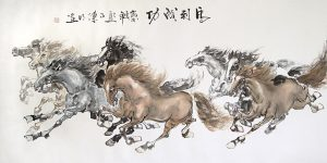8 Wild Horses by Chen Ming