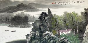Returning After a Storm - Tang Jeng Ping